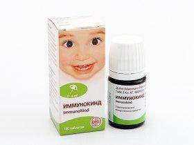 Иммунокинд (Immunokind)