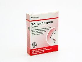Тонзилотрен (Tonsilotren)