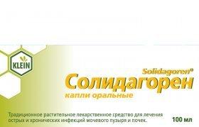 """Սոլիդագորեն «բժ. Կլայն» (Solidagoren """"Dr. Klein"""")"""